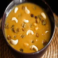 Indian Lentil Pudding